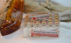 Фото анализ рынка янтарной кислоты