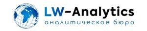 Логотип LW-Analytics