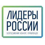Фото конкурентные преимущества LW-Analytics