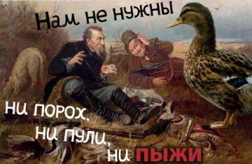 Фото исследование российского рынка утиного мяса