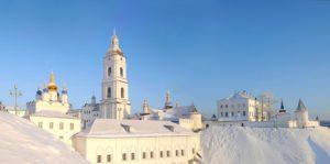 Фото база данных городов России