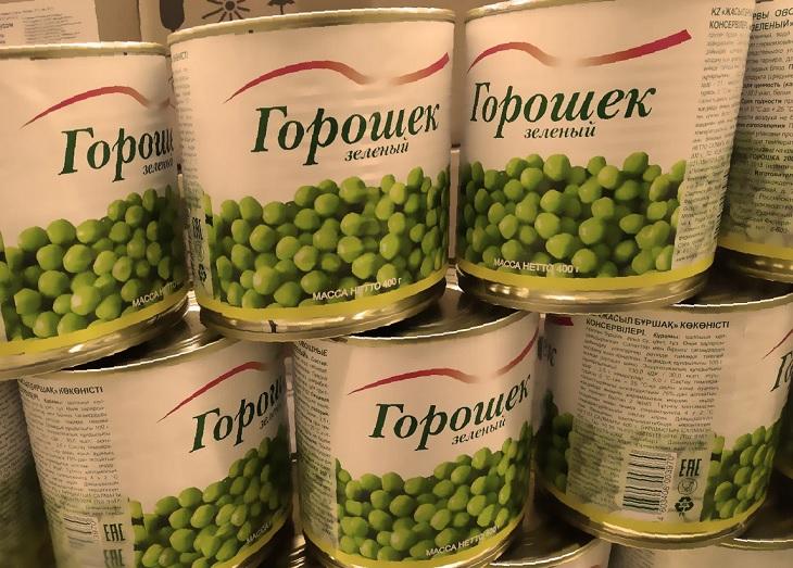 Фото анализ рынок овощной консервации
